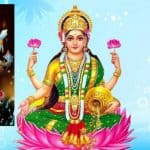 Sri Lakshmi Ashtottara Satanama Stotram
